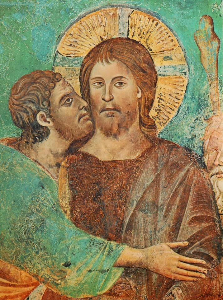 El beso de Judas (Icono Bizantino)